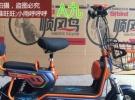 五一促销,电动车,自行车批发1380元