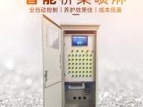 桥梁喷淋养护系统 全自动智能喷淋养护系统厂家供应