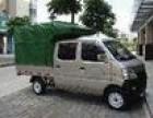 重庆市沙坪坝双排小货车出租 搬家货运 何先生