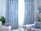左家庄窗帘定做和三元桥窗帘定做盛伟遮阳