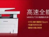 成都打印機銷售打印機維修辦公耗材供應硒鼓碳粉墨盒墨水