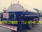 北京二手5吨环卫洒水车多少钱