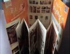 博尚广告专业印刷名片1000张23元宣传册单页折页画册不干胶