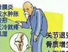 库尔勒侯氏仙草预防腰椎骨质增生有用吗『