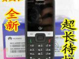 供应原装华为 C2808 电信手机 3G CDMA手机 情侣手机