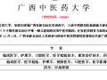 深圳南山成考