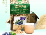 【柒果咪】厂家供应麦片奶茶 蓝莓果蔬麦片 代餐冲调饮品厂家批发
