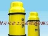 液氨 冷库 制冷 制药 品质优良 专用车辆运输