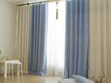 天津办公窗帘定做,遮光窗帘定做价格公道