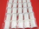 进口氨纶弹力线/白色扁弹力线/串珠子线/DIY饰品配件/现货供应