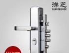 白山开锁换锁芯采用升级锁芯270分钟无法开启更放心