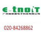 广州投影机维修维护保养清洗中心,免费上门检测