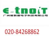 广州监控安装多少钱一套?