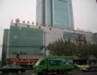明申商务广场143平米现房出租,有装修,地铁口办公楼