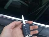 长春配汽车芯片钥匙