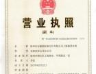 徐州市安捷国际旅行社有限公司上海路营业部