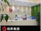 爱辣壹品是一个成熟的轻餐饮品牌,坐落食都广州,面向全国招商!