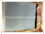 热销推荐 磨沙硅胶片 耐高温硅胶片 灰色环保橡胶片 30度硅胶片
