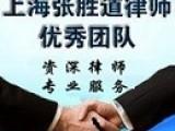 嘉定南翔交通事故律师 南翔交通事故伤残鉴定法律咨询