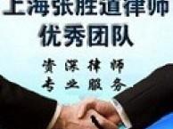 闵行债务纠纷律师 闵行经济纠纷律师 闵行合同纠纷律师
