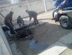 灞桥区十里铺清理化粪池,污水池清底,抽粪,管道清洗