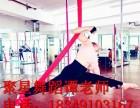 达州爵士舞培训 零基础爵士舞教练专业培训 零首付分期学习