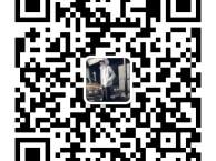广州男士时尚潮流t恤,品牌男装尾货批发