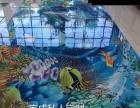 宇成加盟3D地板瓷砖 投资金额 1-5万元