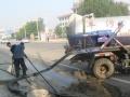 专业管道疏通,下水道疏通,高压清洗,抽粪,管道改造