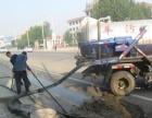 24小时疏通管道马桶,地漏,管道清洗抽粪