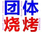 2018年秋游到平谷石林峡二日游 团队去京东石林峡二日游报价