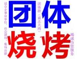 平谷天云山玻璃栈道+特色烧烤二日游 团建去平谷二日游多少钱