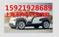 上海不押车贷款/上海不押车汽车抵押贷款/上海南汇车贷款