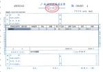 钦州物流到北京-上海-广州-武汉 大件设备托运 钦州长途搬家