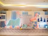 汉口宝宝宴气球布置十岁宴策划主题派对场景定制礼仪