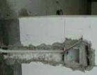 王师傅水电改装维修