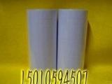 打码纸 打码机 标价纸 不干胶标签纸 5