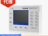 包房真人语音催钟系统IF7,技师预约、换服务项目、会员结账设备