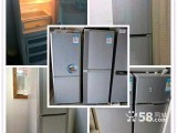 出售二手洗衣机 冰箱 电视 空调 免费包送保修