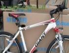 捷安特山地自行车
