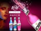 苏打酒 品牌苏打酒招商加盟 免费代理