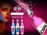 酷魅苏打酒 苏打酒免费代理加盟 苏打酒批发
