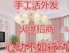 上海玺光照明为您开创发家致富之路