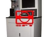 MMW-1A型微机控制立式**摩擦磨损试验机 生产厂家 价格