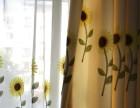 安貞附近窗簾定做 安貞里窗簾定做 陽光布藝