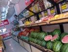 黄村 三中西巷 水果生鲜超市商业街卖场