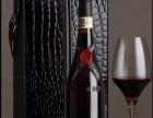 巴罗洛葡萄酒 巴罗洛葡萄酒诚邀加盟