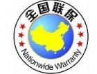 上海卡帕斯热水器维修(各中心-全国售后服务热线电话是多少?