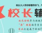 南京江浦浦口(北大青鸟优易校区)IT培训高薪就业