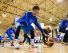 天津篮球培训学校有专业的吗
